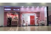 Flower - Salma Mall / فلور - سلمى مول