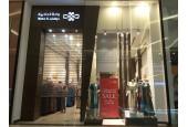 Wahat Al Jalabiya - Al Yasmin Mall / واحة الجلابية - الياسمين مول