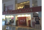 Wahat Al Jalabiya - Taif International / واحة الجلابية - الطائف الدولي