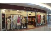 Wahat Al Jalabiya - Avent Mall / واحة الجلابية - افنت مول