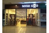 Wahat Al Jalabiya - AL Hadithi / واحة الجلابية - الحديثي