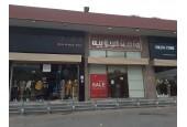 Wahat Al Jalabiya - Al Gnaim Mall / واحة الجلابية - الباحة الغنيم مول