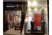 Wahat Al Jalabiya - Al Jubail Mall / واحة الجلابية - الجبيل مول