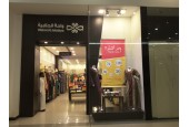 Wahat Al Jalabiya - Salma Mall / واحة الجلابية - سلمى مول