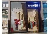 Wahat Al Jalabiya - Mall of Arabia / واحة الجلابية - مجمع العرب
