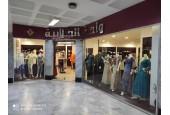 Wahat Al Jalabiya - center Sana'a / واحة الجلابية - مركز صنعاء