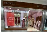 Flower Hayyat Mall / فلور - الحياة مول