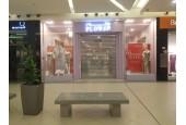 Flower - Al Noor Mall / فلور - النور المدينة