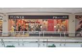 Flower - Al Rashid Mega Mall / فلور - الراشد ميغا مول
